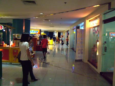 alabang town center cinema.JPG