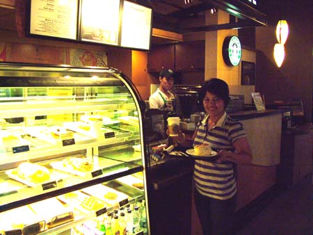 alabang town center starbucks.JPG