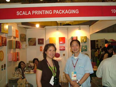 bakery fair scala1.JPG