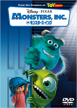 monsters_inc.jpg