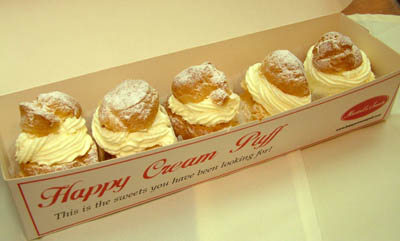 nama_choux_large_box.JPG